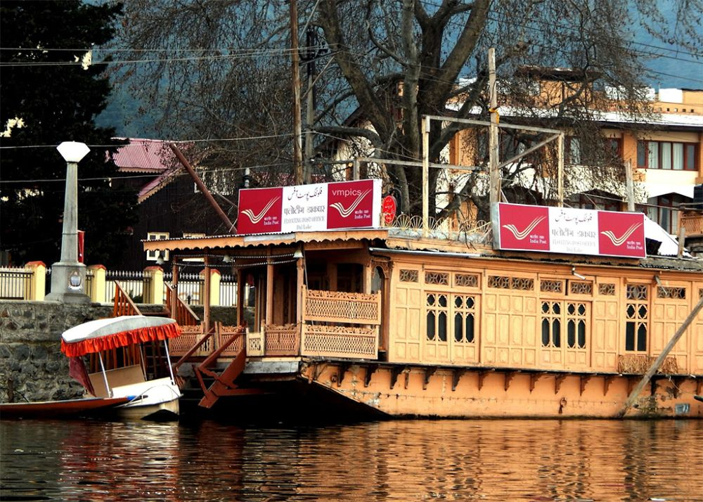swimming Post Office, situated in Dal Lake, Srinagar