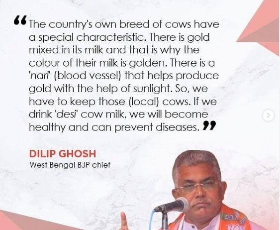 Dilip Ghosh WB BJP Chief
