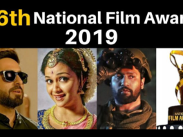 National Film Awards 2019: Ayushman-Vicky Win Best Actor! Here's The Complete List