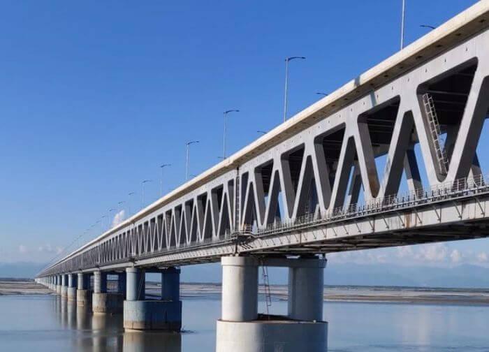 Assam Bridge