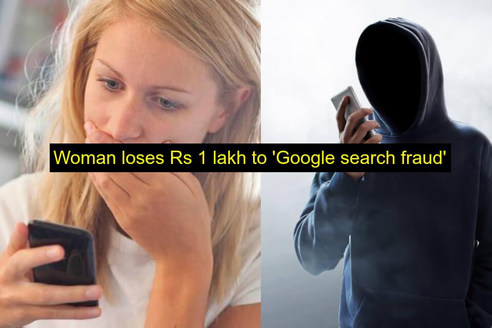 google scam