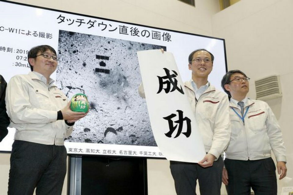 Japanese spacecraft hayabasu 2