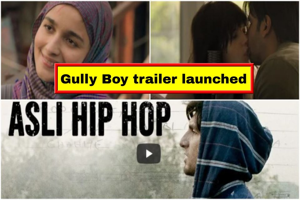 gully boy trailer
