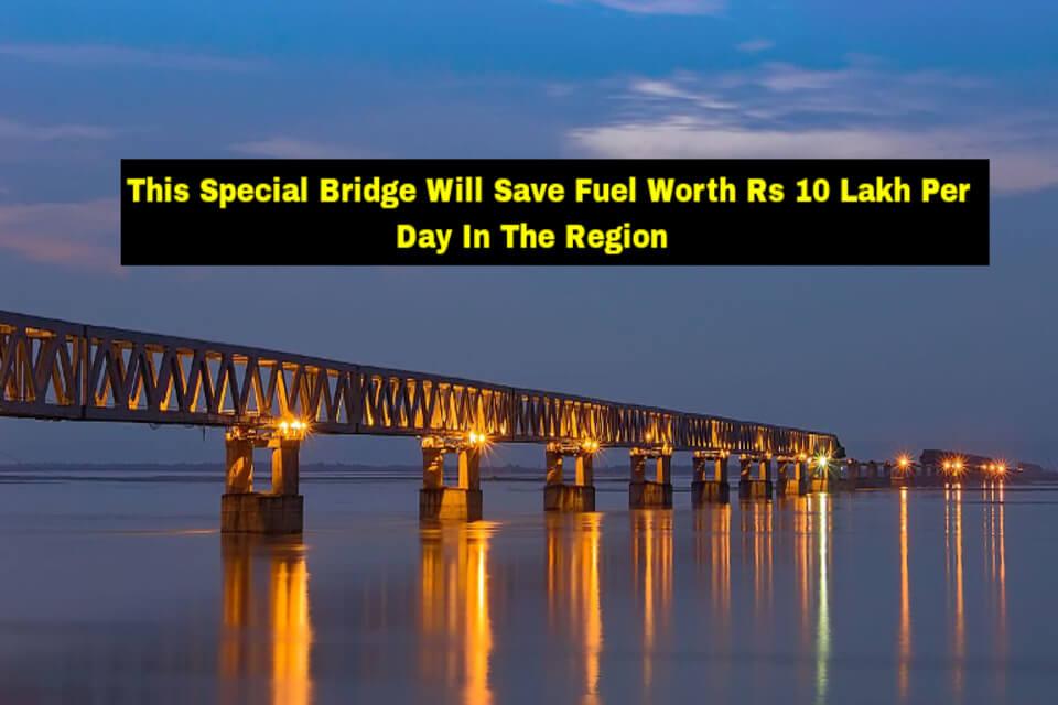 Asia second longest bridge