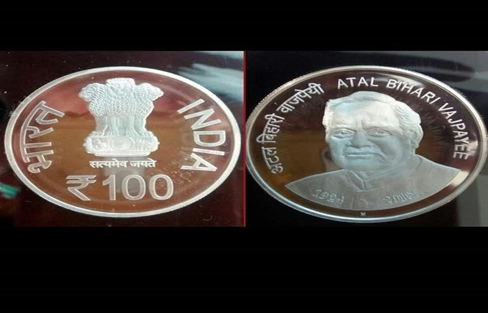100 rs coin