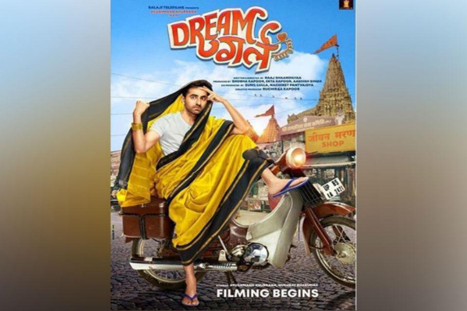 dream girl Ayushmann khurana