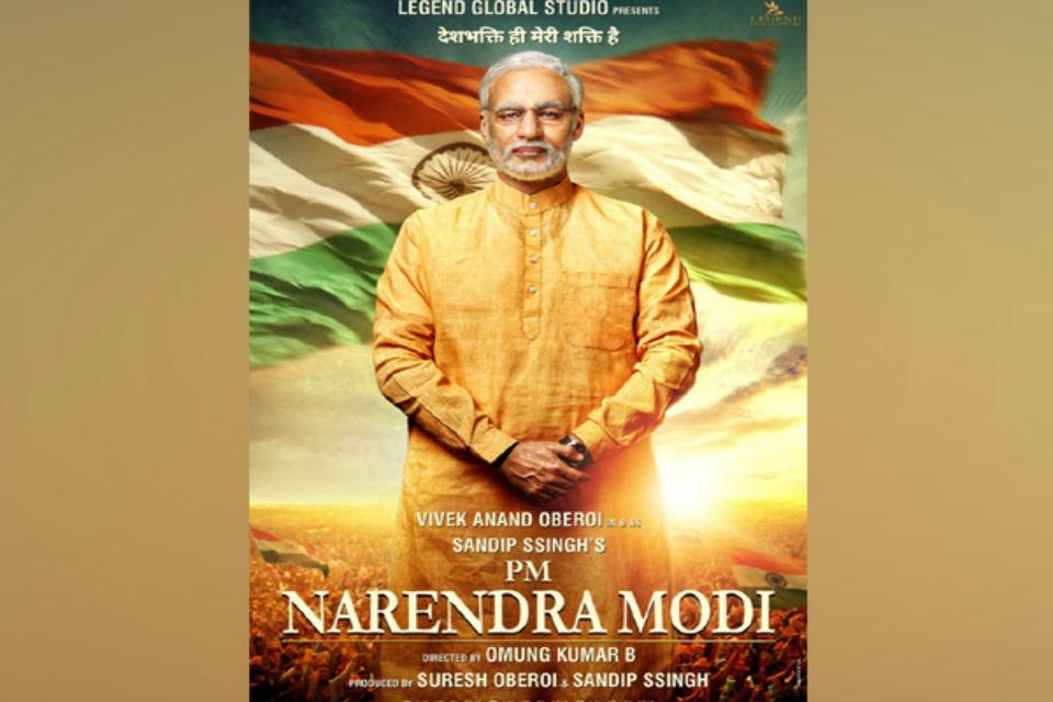 narendra modi biopic vivek oberoi