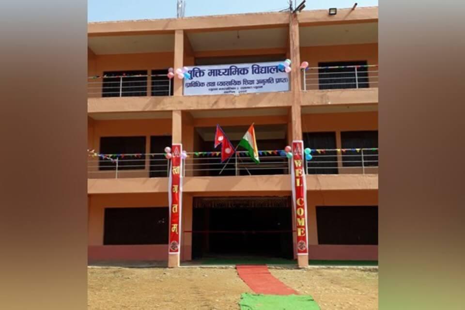 nepal school