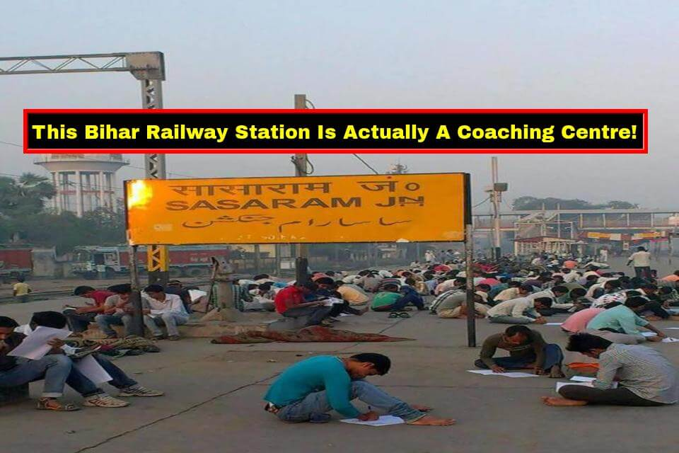 sasaram bihar railway station coaching centre